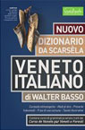 Nuovo dizionario da scarsèa Veneto Italiano