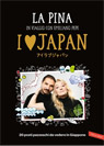 I love Japan. In viaggio con Emiliano