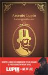Arsenio Lupin. Ladro gentiluomo. nuova edizione ( serie Netflix)
