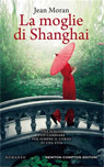La moglie di Shanghai.