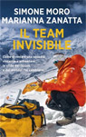 Il team invisibile. Come diventare