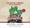 La ScuolaMedia di un territorio - Storia della J. Vittorelli